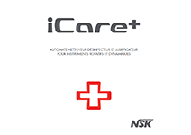 documentation_icare